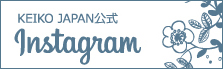 KEIKO instagram公式ページ